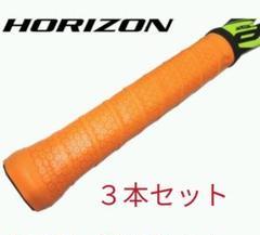 "Thumbnail of ""オレンジ3本 オクトパス グリップテープ 手に吸い付く バトミントン テニス"""