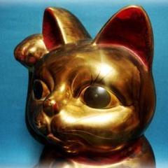 """Thumbnail of """"501『金色の招き猫』 陶器 高さ 約26cm"""""""