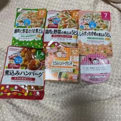 "Thumbnail of ""離乳食 ベビーフード まとめ売り"""