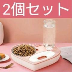 """Thumbnail of """"ハート型ペット用食事ボウル ピンク 2個セット ペットフィーダー食器 犬猫 新品"""""""