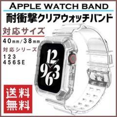 """Thumbnail of """"アップルウォッチ バンド クリア apple watch 透明 40/38 F"""""""