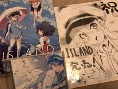 "Thumbnail of ""ISLAND PCゲーム 特典CD 色紙付き"""