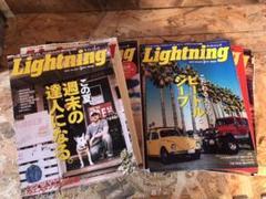 "Thumbnail of ""Lightning ライトニング"""
