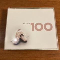 "Thumbnail of ""ベストバレエ  100"""