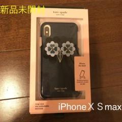 "Thumbnail of ""ケイトスペード iPhone ケース iPhonexs max"""