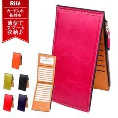 """Thumbnail of """"カードケース 大容量 スリム 薄型 レディース メンズ カード おしゃれ"""""""