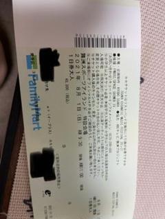"Thumbnail of ""sesami様 専用 ジャイガチケット"""
