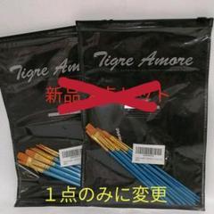 "Thumbnail of ""値下げ中! Tigre Amore 筆 ブラシ  10本 セット (Aセット)"""