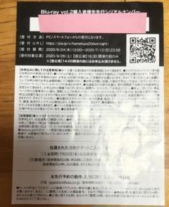 "Thumbnail of ""はめふら スペシャルイベント 夜公演 先行予約"""