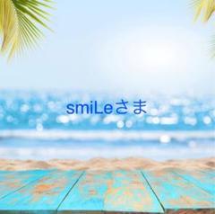 "Thumbnail of ""smiLeさま103-2"""