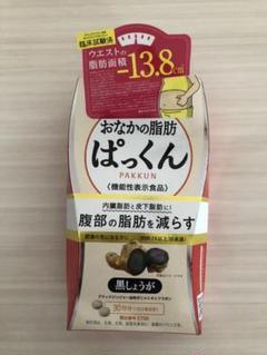 """Thumbnail of """"おなかの脂肪ぱっくん 30日分 150粒"""""""