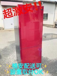 "Thumbnail of ""ET325番⭐️SHARPノンフロン冷凍冷蔵庫⭐️"""