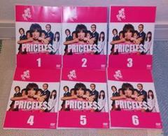 """Thumbnail of """"PRICELESS~あるわけねぇだろ,んなもん!~ DVD 全巻セット 木村拓哉"""""""