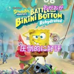 "Thumbnail of ""《Steam》スポンジ・ボブ Battle for Bikini Bottom"""