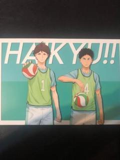 """Thumbnail of """"ハイキュー!! ポストカード 購入特典 hai0011"""""""