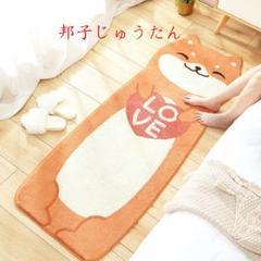 "Thumbnail of ""新商品アニメのデザインホームルームルームカーペットの子羊の絨毯M"""