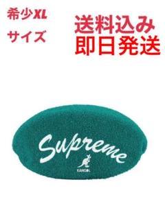 """Thumbnail of """"Supreme  Kangol Bermuda 504 Hat カンゴール 帽子"""""""