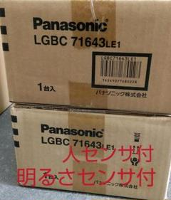 "Thumbnail of ""LEDダウンライト(Panasonic)2台セット"""