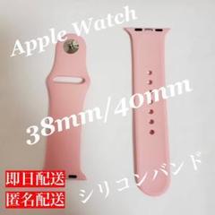 """Thumbnail of """"Applewatch アップルウォッチ シリコンバンド SM"""""""