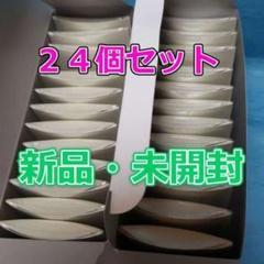 """Thumbnail of """"【24個セット】眉毛美容液 グランモア アイブロートリートメント6ml"""""""