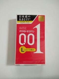 "Thumbnail of ""【早い者勝ち】オカモト 0.01 001 ゼロワン Lサイズ 3個入り"""