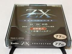 "Thumbnail of ""Kenko レンズフィルター ZX プロテクター 77mm"""