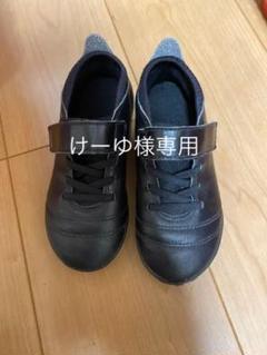 """Thumbnail of """"プーマ サッカーシューズ 17センチ"""""""