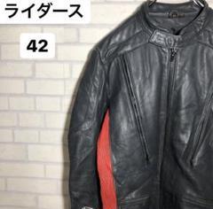"""Thumbnail of """"シングルライダース ジャケット バイカー ヤマハ ブラック 42"""""""