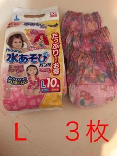 """Thumbnail of """"水遊びパンツ 水あそびおむつ アリエル 3枚 Lサイズ 海 プール"""""""