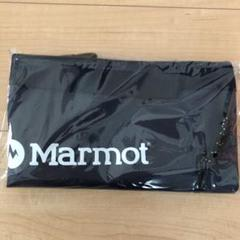 "Thumbnail of ""MonoMax Marmot 2WAY保冷バッグパック"""