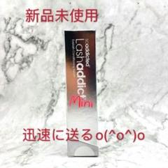 Lashaddict ラッシュアディクト まつげ美容液  【新品未開封】