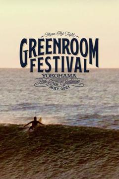 "Thumbnail of ""GREENROOM festival★5/22★2枚"""
