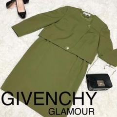 """Thumbnail of """"【GIVENCHY】大きいサイズ スーツ ノーカラージャケット セットアップ"""""""
