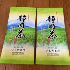 "Thumbnail of ""いしだ茶屋 静岡茶 煎茶"""