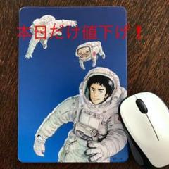"Thumbnail of ""宇宙兄弟のマウスパッド E2"""