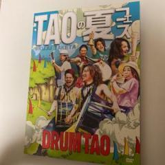 """Thumbnail of """"TAOの夏フェス"""""""