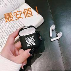 "Thumbnail of ""【期間限定】韓国 大人気 Off-White AirPodsケース"""