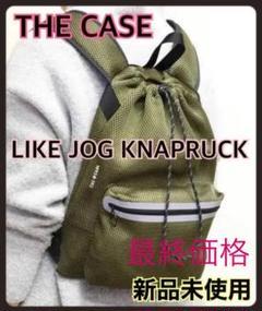 """Thumbnail of """"THE CASE ザケース LIKE JOG KNAPRUCK カーキ"""""""