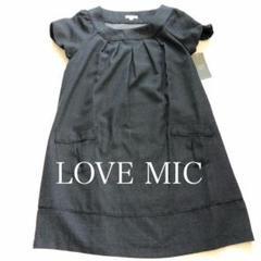 "Thumbnail of ""【新品タグ付】LOVE MIC ラブミック マタニティーワンピース ドット柄"""