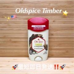 "Thumbnail of ""Oldspice Timber オールドスパイス ティンバー ウッド&バニラ"""