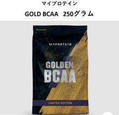"Thumbnail of ""マイプロテインBCAA グレープフルーツ&ピーチ味 250グラム"""