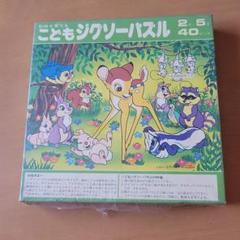 """Thumbnail of """"レトロパズル!70年代こどもジグソーパズル・バンビ"""""""
