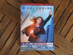 "Thumbnail of ""美品:DVD-コンプリートBOX スーパーガール ファーストアルバム"""