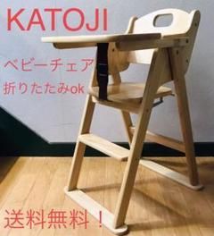 "Thumbnail of ""【超美品】KATOJI カトージ ベビーチェア ハイチェア 木製 ラバーウッド"""