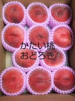 か たい 桃