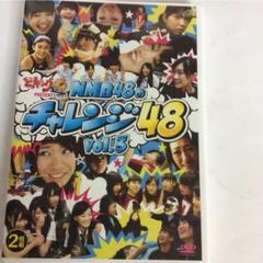 "Thumbnail of ""どっキング48 PRESENTS NMB48の…No.993"""