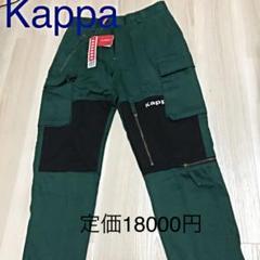 """Thumbnail of """"Kappa workパンツ"""""""
