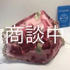"Thumbnail of ""不織布マスクが見えるレースカバー☆夏バージョン"""