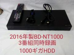 "Thumbnail of ""☆2016年製BD-NT1000ブルーレイレコーダー"""