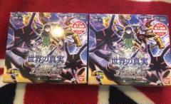 "Thumbnail of ""世界の真実 フューチャートゥルース 2ボックス box"""